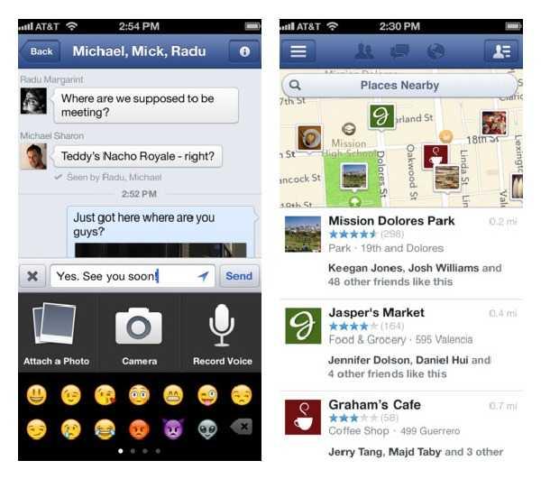 تطبيق فيسبوك لأجهزة iOS