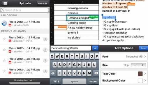 جوجل درايف لأجهزة iOS