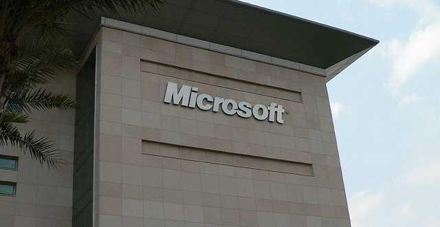 مايكروسوفت