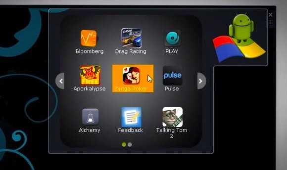 تشغيل تطبيقات الاندرويد جهازك مجاناً bluestacks-.jpg