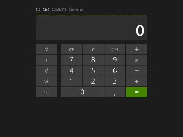 تطبيق الآلة الحاسبة في ويندوز Blue (2)