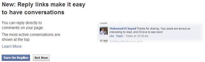 فيسبوك توفر ميزة الردود على التعليقات للصفحات