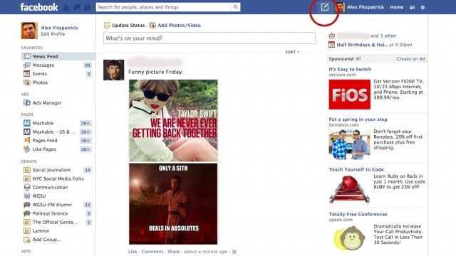 فيسبوك تختبر زر جديد يتيح للمستخدمين نشر المشاركات مباشرة من خلال أي صفحة على الموقع