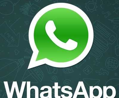 واتساب WhatsApp