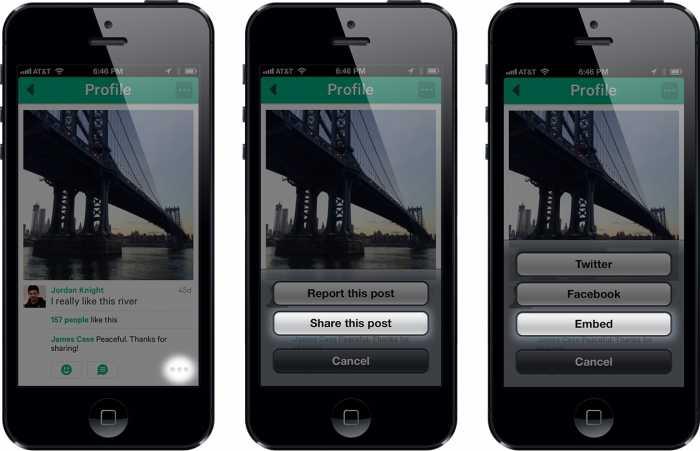 تطبيق Vine لأجهزة iOS