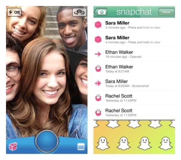 صورة لواجهة تطبيق snapchat