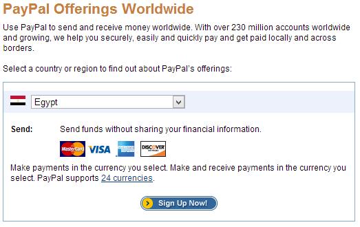 صورة توضح توفر PayPal في مصر