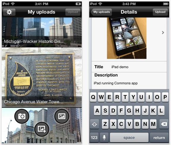تطبيق ويكيميديا كومنز لأجهزة iOS