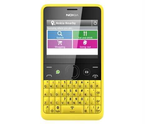 نوكيا تلعن عن الهاتف آشا 210 بزر WhatsApp ولوحة مفاتيح Qwerty