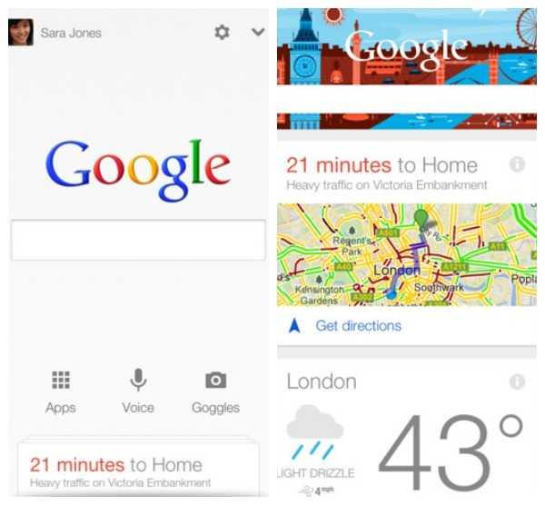 google now لأجهزة iOS