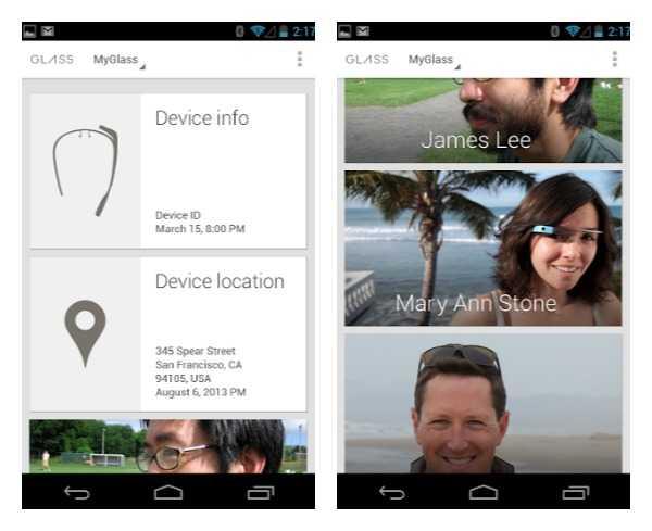 صورة لواجهة تطبيق myglass لتوصيل نظارة جوجل بهاتف أندرويد