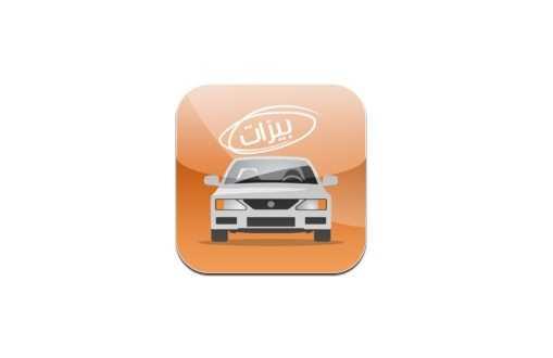 شعار تطبيق سيارات بيزات