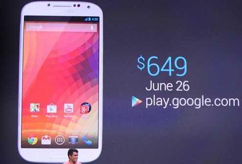 جوجل تعلن عن إصدار من جالاكسي S4 بنكهة نيكسوس بسعر 649دولار