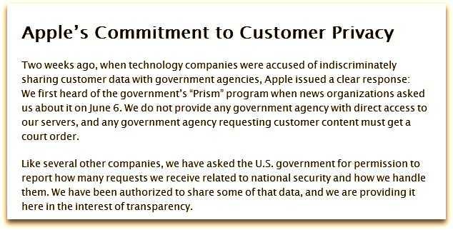 آبل تلقت حوالي 5 الآف طلب من جهات حكومية للكشف عن بيانات عملاءها خلال الستة شهور الماضية