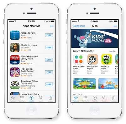 app-store-ios7-feauters