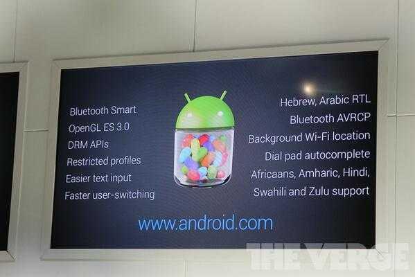 جوجل تعلن عن أندرويد 4.3