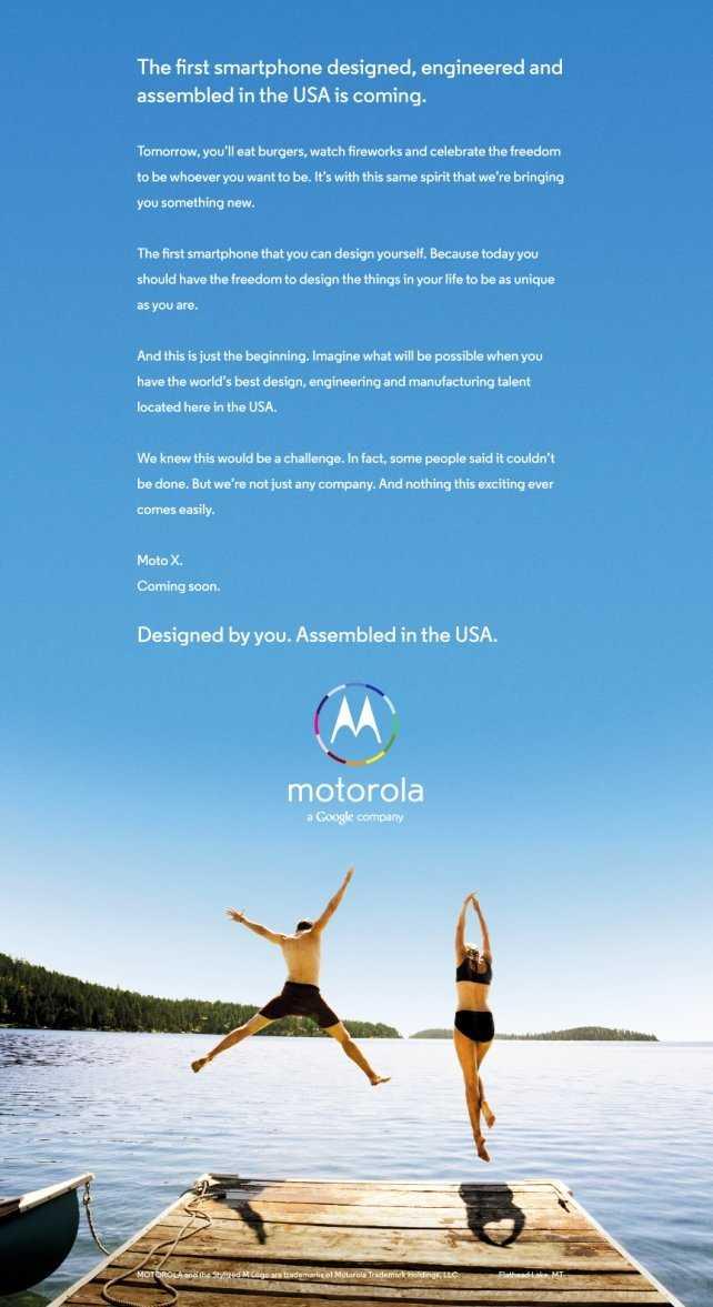موتورولا تطلق أول حملة إعلانية لهاتفها Moto X الذي سيتم تجمعيه في الولايات المتحدة