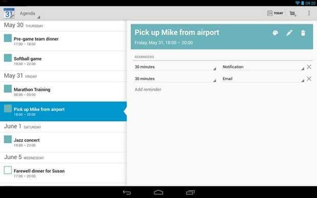Google Calendar لأندرويد يحصل على تحديث يضيف مزامنة التنبيهات عبر الأجهزة