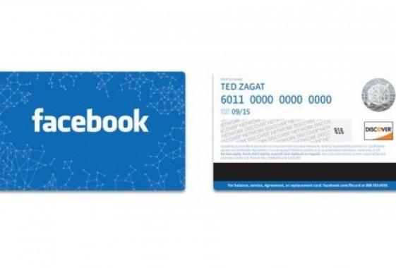 بطاقة فيسبوك