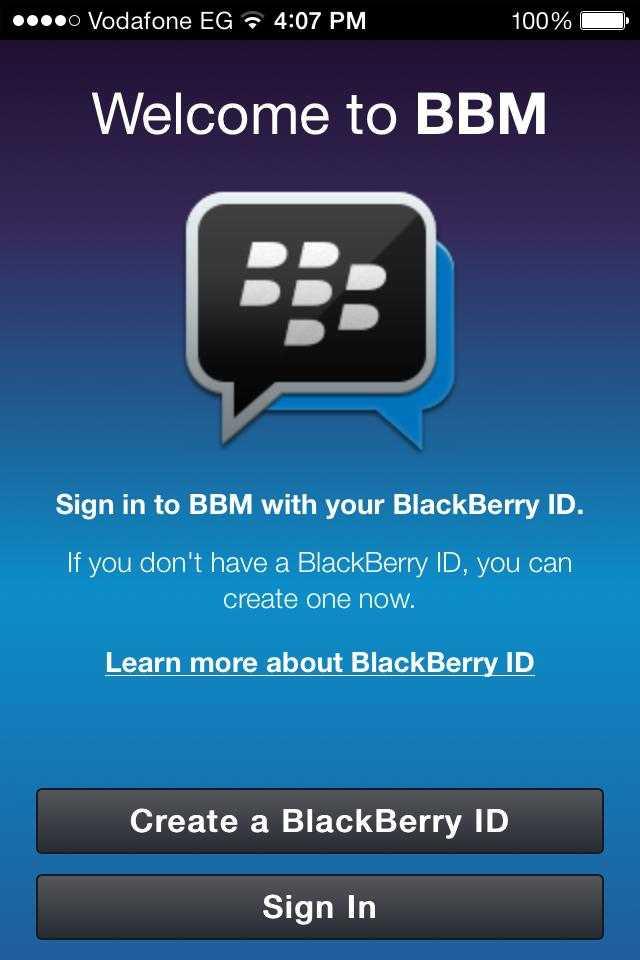 نظرة بالصور على تطبيق BBM لهواتف آيفون