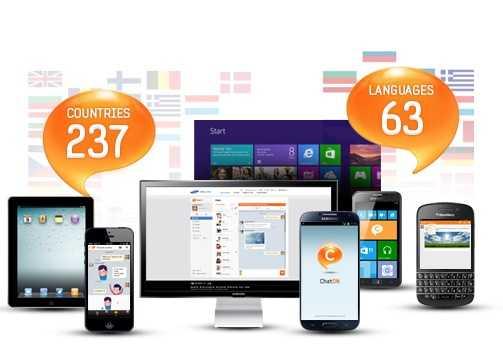 عدد مستخدمي خدمة التراسل الفوري سامسونج ChatOn الآن أكثر من 100 مليون مستخدم