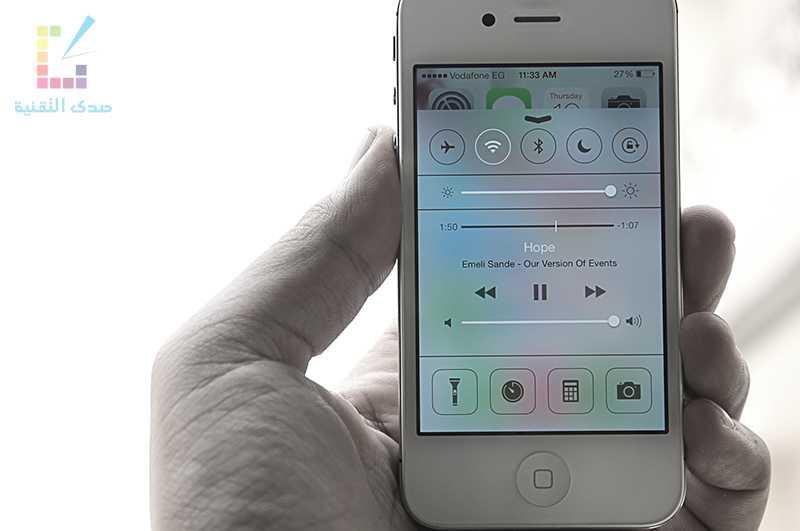 مجموعة خلفيات iOS7 - صدى التقنية