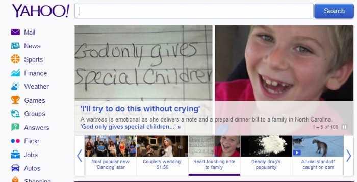 Yahoo تكشف عن شعارها الجديد