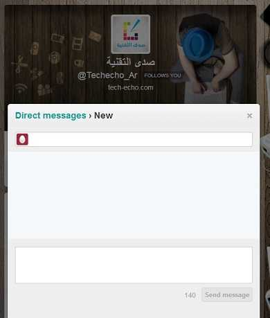 تويتر تخطط لإطلاق تطبيق مستقل للتراسل