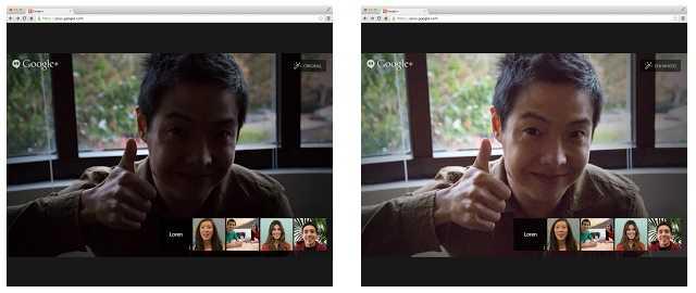 صورة توضح التحسينات على دردشة الفيديو في جوجل بلس
