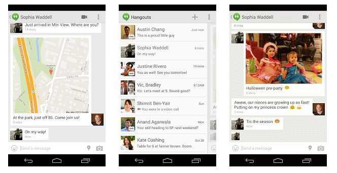 صورة توضح المزايا الجديدة في تطبيق hangouts لأجهزة أندرويد