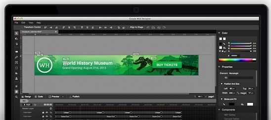 واجهة  برنامج Google Web Design للمصممين