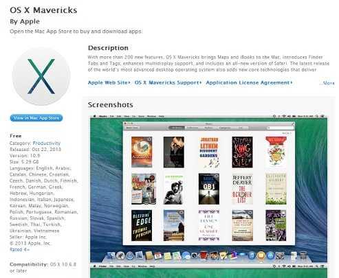 آبل تعلن عن توفر OS X Mavericks مجاناً