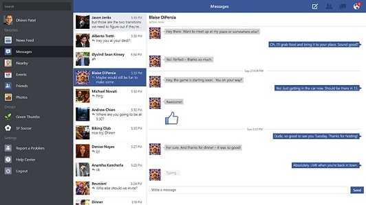 الرسائل في تطبيق فيسبوك لويندوز 8.1