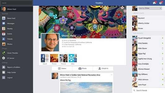 تطبيق فيسبوك الرسمي لويندوز 8.1 متوفر الآن