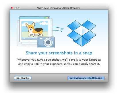 Dropbox يضيف ميزة حفظ لقطات الشاشات تلقائياً ودعم إستيراد الصور من iPhoto