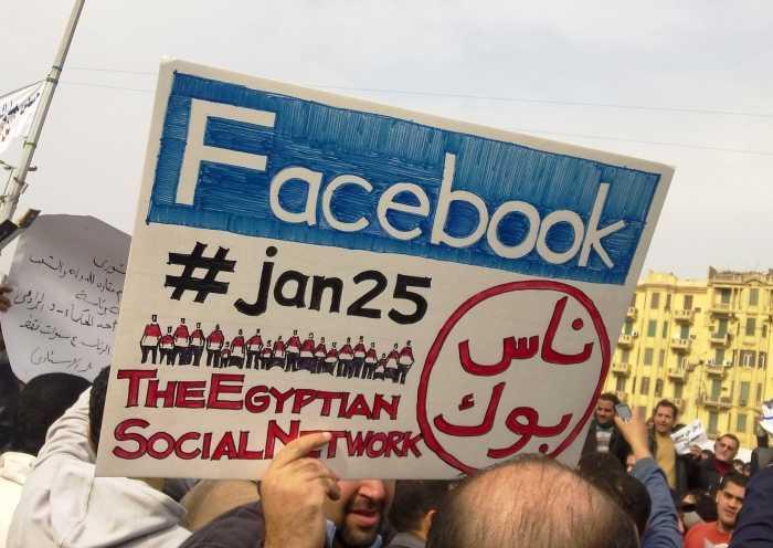 فيسبوك وثورة مصر