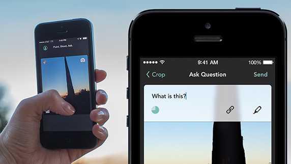 مارك زوكربيرج يستخدم تطبيق Jelly للسؤال عن شيء مخيف وجده في الحمام - صدى التقنية