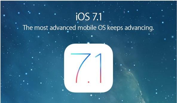 iOS 7.1 متوفر الآن للتحميل