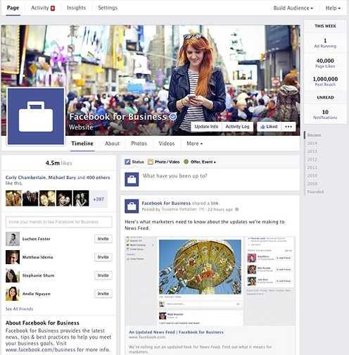 فيسبوك تعلن عن تصميم جديد للصفحات
