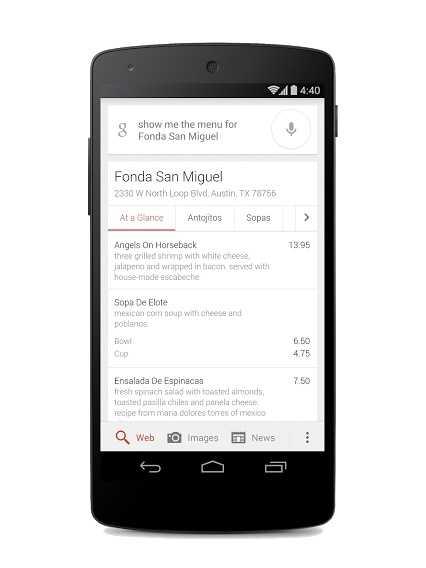 قوائم الطعام في المطاعم تظهر الآن ضمن نتائج بحث جوجل