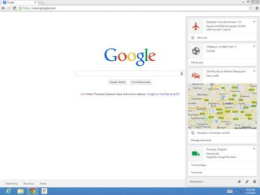 Google now لمستخدمي جوجل كروم لأجهزة سطح المكتب متوفر الآن