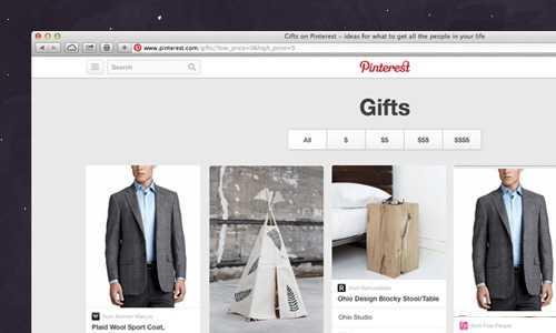 Pinterest تضيف تصنيف هدايا لتسهيل التسوق من خلال الموقع