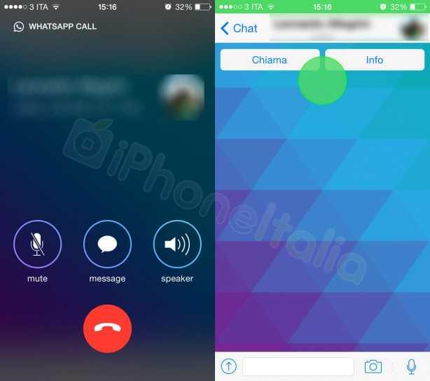 لقطات شاشة مسربة توضح ميزة المكالمات الصوتية في Whatsapp