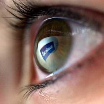 فيسبوك يعلن عن تطبيق مدير الإعلانات على الهواتف الجوالة