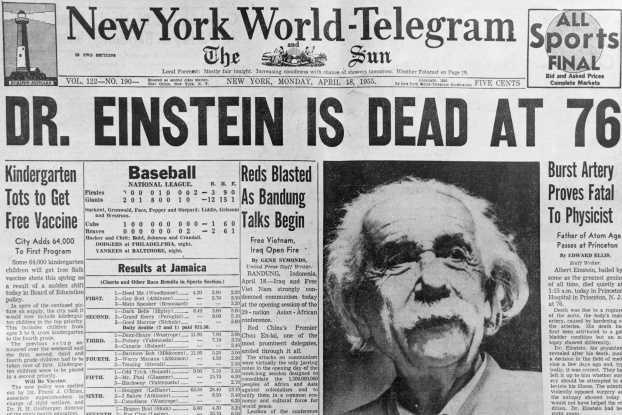 الإعلان عن وفاة أينشتاين