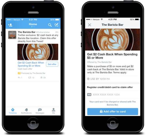 تويتر تتيح للمسوقين طرح عروض ترويجية ضمن التغريدات