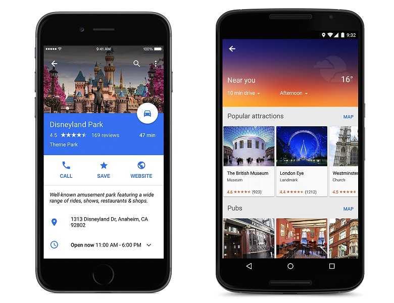 التصميم الجديد لتطبيق خرائط جوجل1