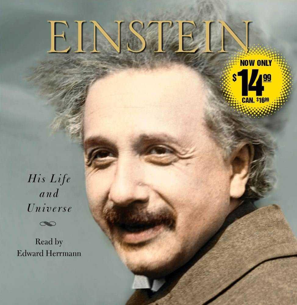 """أينشتاين """"حياته وعالمه"""" لوالتر إيزاكسون"""