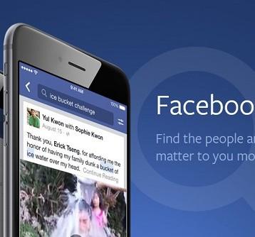 فيسبوك تتيح البحث عن المشاركات