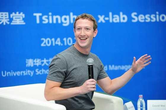 مارك زوكربيرج مؤسس فيس بوك